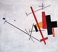 Kasimir Malevich : Suprematism Composition : $269