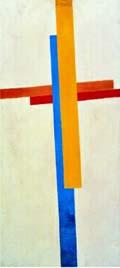 Kasimir Malevich : Suprematism : $265