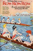 Sporting-Movie-Posters : Row Row Row, 1928/29 : $275