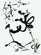 Jackson Pollock : Untitled I 1950 : $275